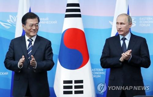 Le président Moon Jae-in et le président russe Vladimir Poutine lors de la conférence de presse conjointe.