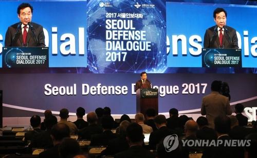 Le Premier ministre Lee Nak-yon prononce un discours lors de la cérémonie d'ouverture du SDD.