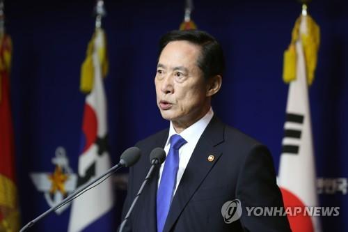Le ministre de la Défense Song Young-moo (Photo d'archives Yonhap)