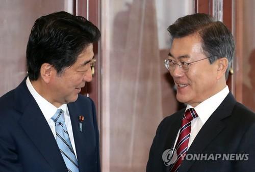 Mise en garde russe — Tensions en Corées