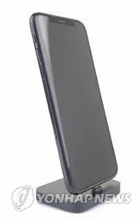 Prototype de l'iPhone 8 (Capture d'écran du site Tiger Mobiles)