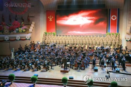 Cette photo du spectacle à la Maison Mokran, à Pyongyang, pour célébrer le «succès» de l'essai de bombe H a été dévoilée le dimanche 10 septembre 2017 par l'Agence centrale de presse nord-coréenne (KCNA). (Utilisation en Corée du Sud uniquement et redistribution interdite)
