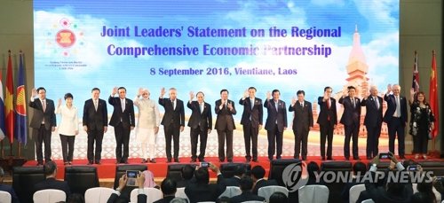 Déclaration conjointe des leaders des Etats membres du RCEP en septembre 2016 au Laos (Photo d'archives Yonhap)