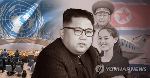 Donald Trump exclu (pour l'instant) toute action militaire — Corée du Nord