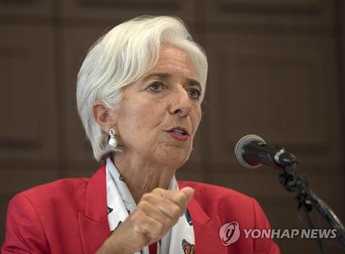 La directrice générale du Fonds monétaire international parle devant les médias au Centre de presse à Séoul, dans l'après-midi du lundi 11 septembre 2017.