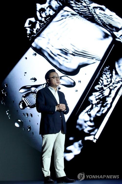 Le chef de la division mobile de Samsung Electronics Co. lors d'un événement réservé à la presse à Séoul à l'approche de la sortie officielle du Galaxy Note 8, le mardi 12 septembre 2017.