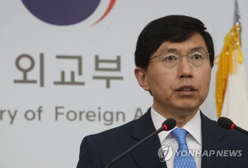 Cho June-hyuck, porte-parole du ministère des Affaires étrangères. (Photo d'archives Yonhap)