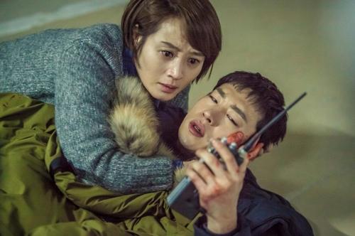 «Signal» de tvN