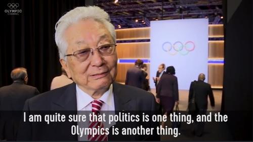 Capture d'écran de la chaîne olympique
