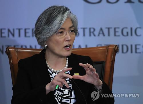 La ministre sud-coréenne des Affaires étrangères Kang Kyung-wha lors d'un forum organisé par le Centre d'études stratégiques et internationales (CSIS)