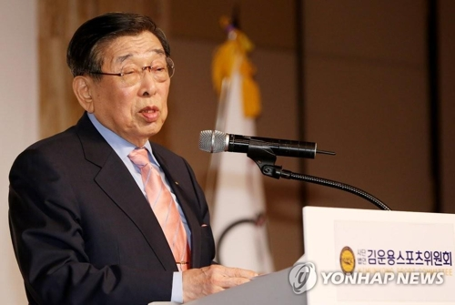 Kim Un-yong, ancien vice-président du Comité international olympique (CIO). (Photo d'archives Yonhap)