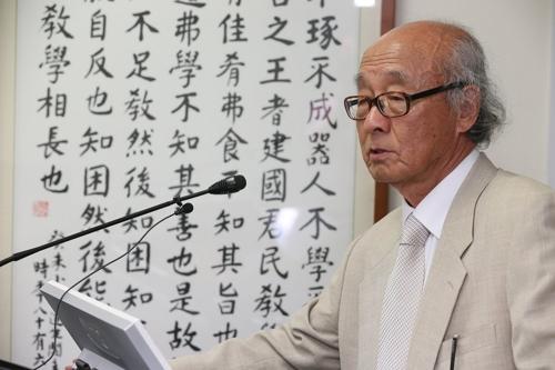 Le professeur émérite à l'université de Géorgie Park Han-shik.