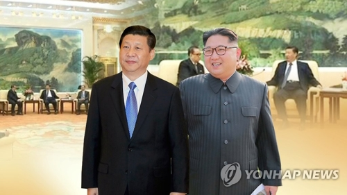 © Yonhap News TV