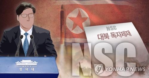 Le Conseil de sécurité nationale (NSC) étudie actuellement la possibilité de sanctions unilatérales de la part de Séoul contre la Corée du Nord.