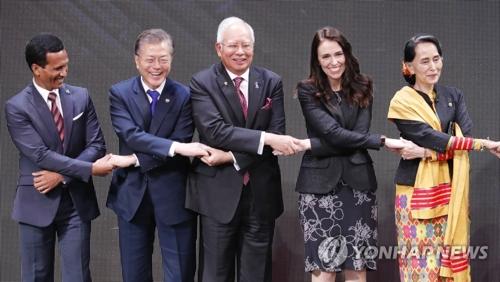 Forum de l'Asean et sommets bilatéraux ce lundi — Moon à Manille