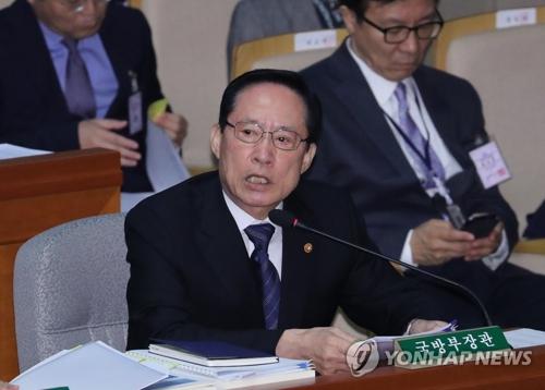Le ministre de la Défense Song Young-moo