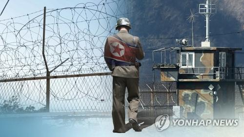 Déserteur, mais blessé — Corée du Nord