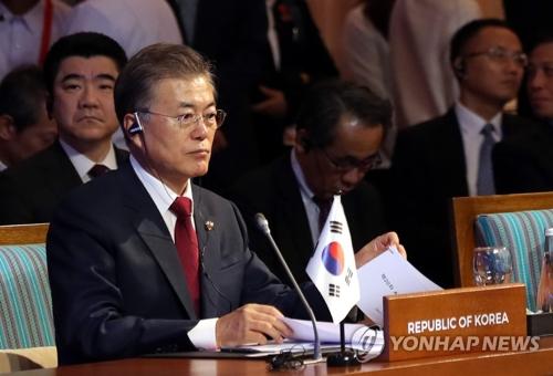 Le président Moon Jae-in à Manille