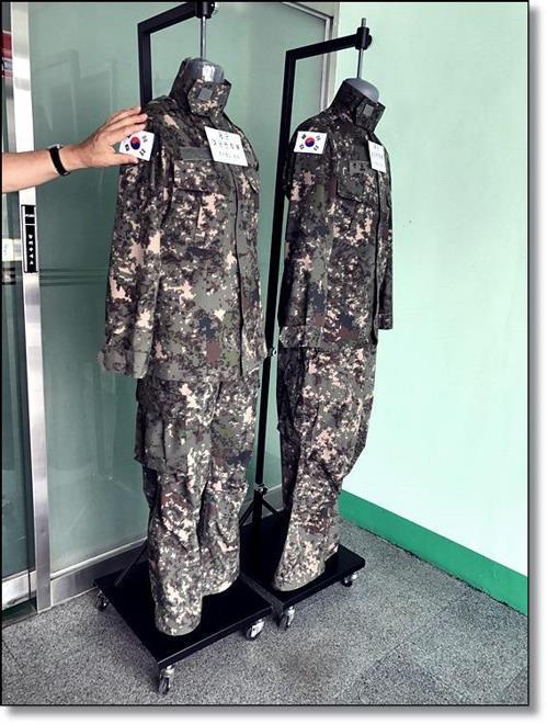 © Administration des effectifs militaires (MMA)