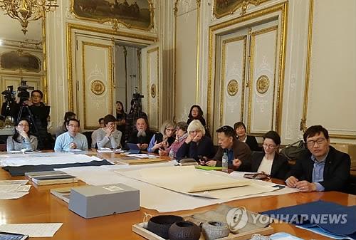 Le colloque sur le hanji organisé au Louvre le 23 novembre 2017.