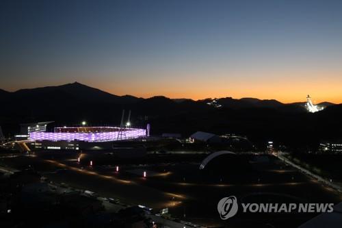 Une installation olympique à PyeongChang le 30 octobre 2017.