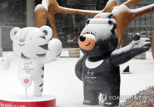 Les mascottes des Jeux olympiques et paralympiques d'hiver de PyeongChang 2018.