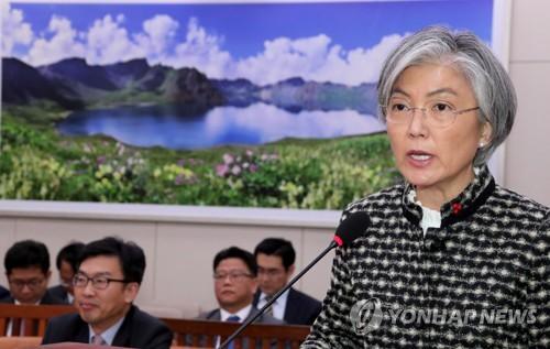 La ministre des Affaires étrangères Kang Kyung-wha ce lundi 27 novembre 2017.