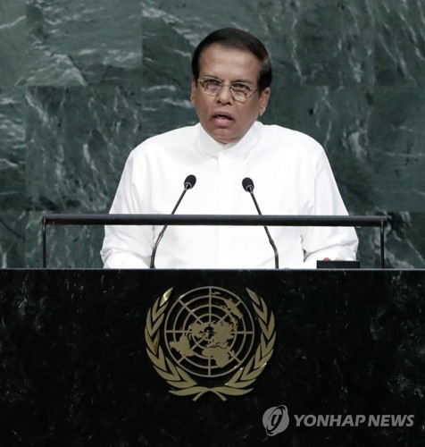 Le président du Sri Lanka Maithripala Sirisena aux Nations unies. (Photo d'archives Yonhap)