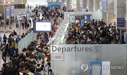 Foule à l'aéroport international d'Incheon