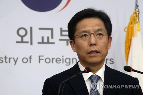 Le porte-parole du ministère des Affaires étrangères Noh Kyu-duk. (Photo d'archives Yonhap)