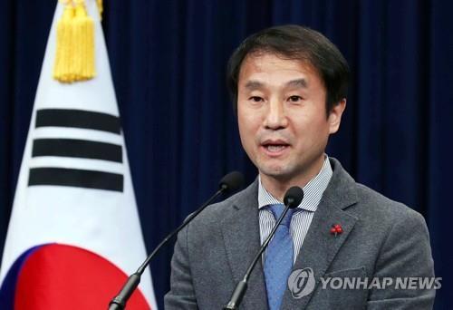 Han Byung-do, le nouveau secrétaire présidentiel aux affaires politiques nouvellement nommé, s'exprime lors d'une conférence de presse au bureau présidentiel, à Séoul le 28 novembre 2017.