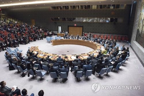 Réunion du Conseil de sécurité des Nations unies. (AP=Photo d'archives Yonhap)
