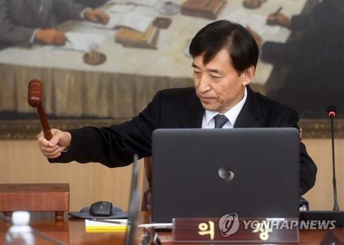 Le gouverneur de la Banque de Corée (BOK), Lee Ju-yeol, annonce à l'aide d'un marteau le début de la réunion du Comité de politique monétaire de la banque centrale, pour établir le taux d'intérêt directeur de ce mois-ci