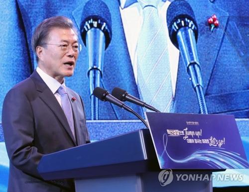 Le président sud-coréen Moon Jae-in prononce un discours le jeudi 30 novembre 2017 lors d'une cérémonie marquant le lancement du ministère des PME et des start-up.