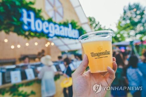Bière Hoegaarden © OB Beer