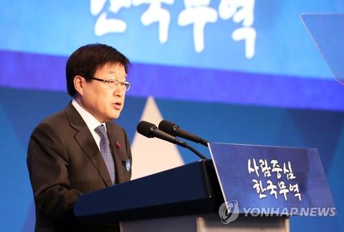 Le président de l'Association coréenne du commerce international (KITA) Kim Young-joo prononce un discours lors d'une cérémonie marquant le 54e anniversaire du Jour du commerce international au COEX.