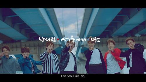 Cette image, fournie par la municipalité de Séoul, montre des membres du groupe BTS dans une vidéo faisant la promotion de lieux touristiques de la capitale sud-coréenne.