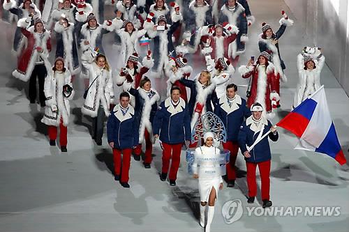 La délégation russe lors de la cérémonie d'ouverture des JO d'hiver de Sotchi en février 2014 (Reuters=Yonhap)