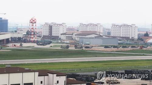 Camp Humphreys, base militaire américaine située à 70km au sud de Séoul.