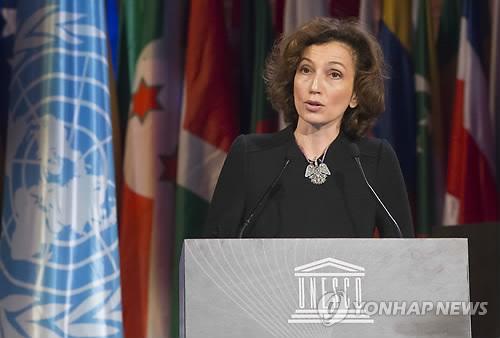 La directrice générale de l'Unesco, Audrey Azoulay. (AP=Yonhap)