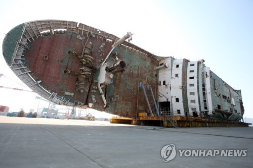 Le ferry Sewol dans le port de Mokpo
