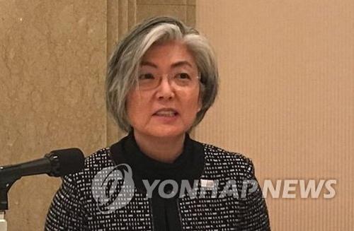 La ministre sud-coréenne des Affaires étrangères, Kang Kyung-wha, à Tokyo, le mercredi 20 décembre 2017.