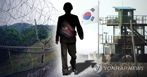 Un soldat nord-coréen gagne le Sud par la zone démilitarisée