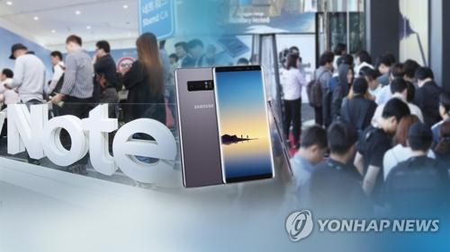 En 2018, Samsung sera encore plus riche grâce à l'iPhone X
