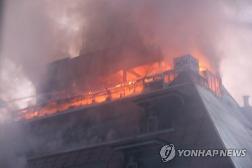 29 morts dans l'incendie d'un immeuble — Corée du Sud