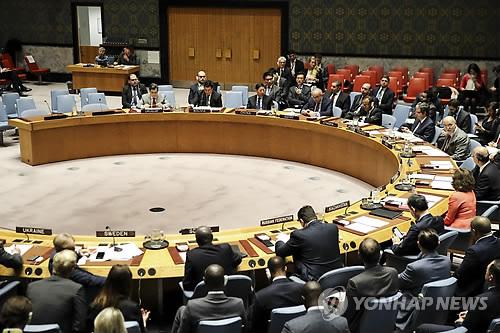 Cette photo de l'agence de presse chinoise Xinhua montre une réunion du Conseil de sécurité de l'ONU à New York.