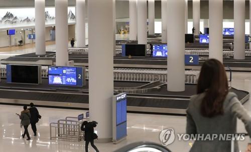 La zone de récupération des bagages du nouveau terminal de l'aéroport international d'Incheon.