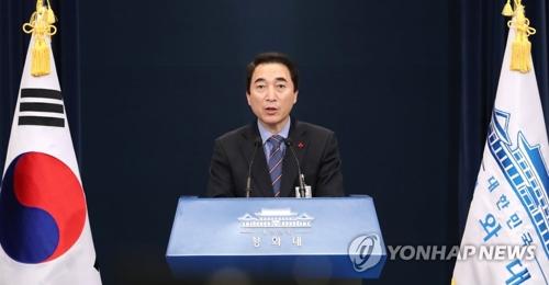 Le porte-parole présidentiel Park Soo-hyun. (Photo d'archives Yonhap)