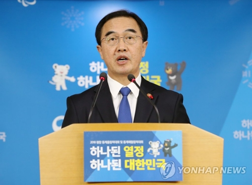 Le ministre de l'Unification Cho Myoung-gyon lors d'un point de presse le 2 janvier 2018 au complexe gouvernemental à Séoul.