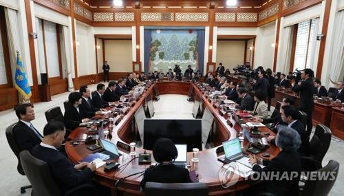 Première réunion du cabinet de l'année.